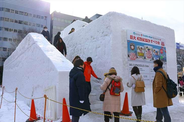 さっぽろ雪まつり・大通公園10丁目・【中雪像】巨大カップヌードルすべり台