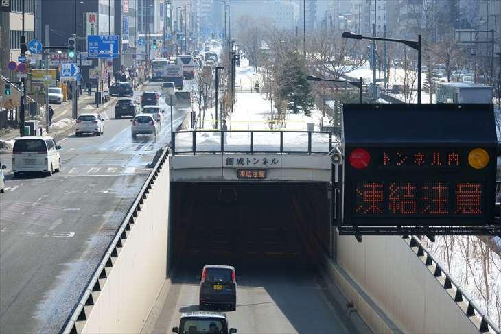 創成川通り 北三条歩道橋から創成トンネルを見る