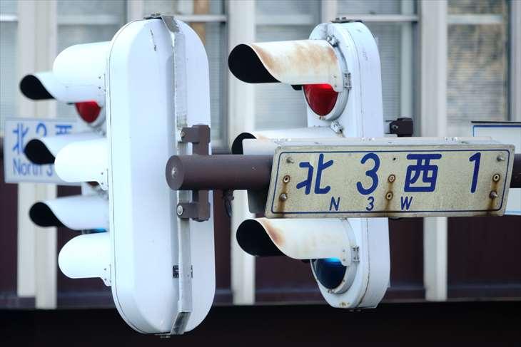 創成川通り 北三条歩道橋から見る信号機