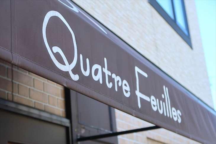 Quatre Feuilles (カトルフィーユ)