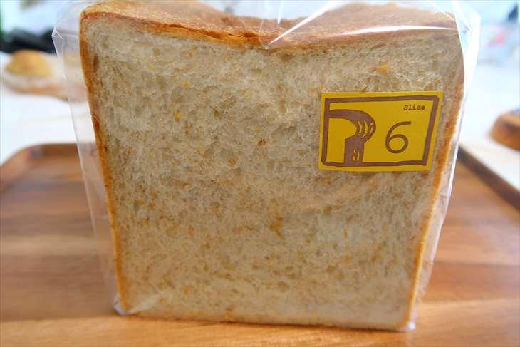 Quatre Feuilles (カトルフィーユ) 全粒粉食パン