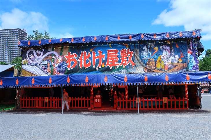 札幌まつり 中島公園
