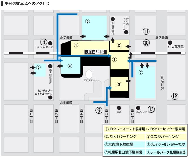 札幌駐車場駅前マップ