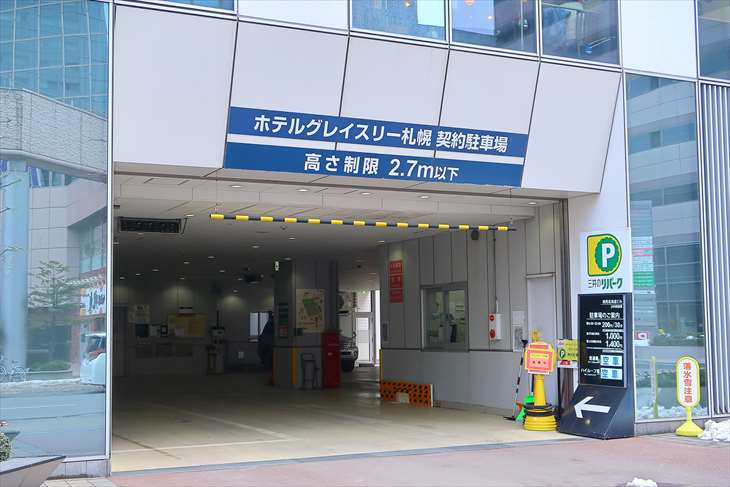 読売北海道ビル駐車場