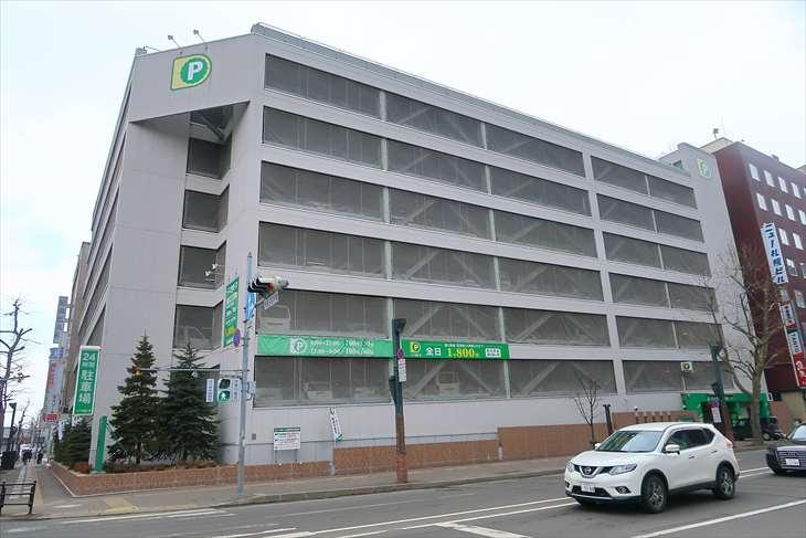 リパーク札幌南口駐車場