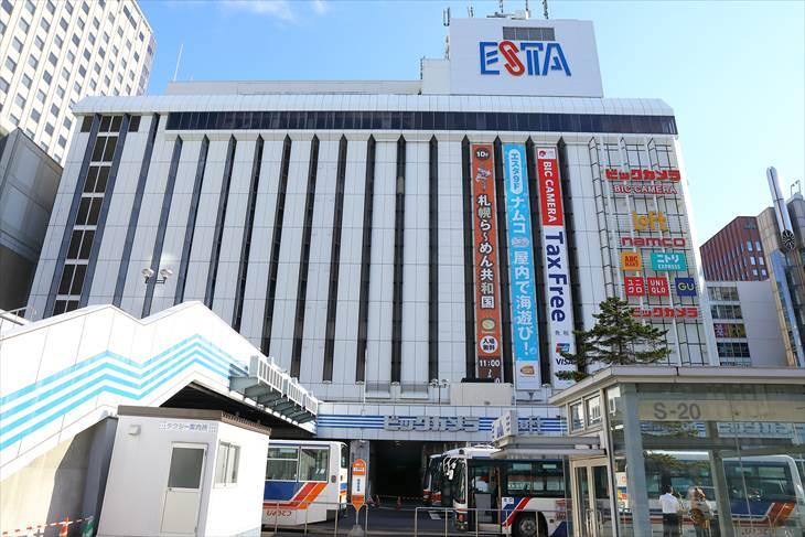 札幌駅ビル エスタ
