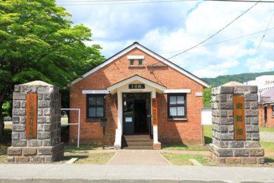 真駒内駐屯地 資料館