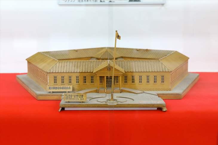 真駒内駐屯地 史料館1号館