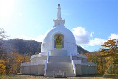 平和記念塔(仏舎利塔・札幌平和塔)