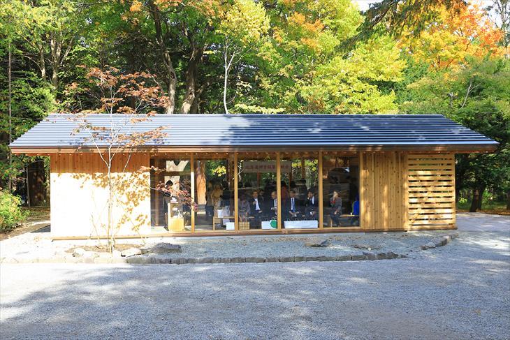 北海道神宮 神宮茶屋