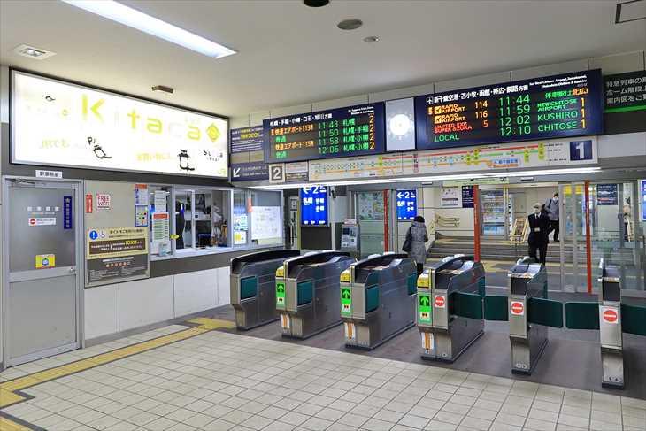 JR新札幌駅改札口