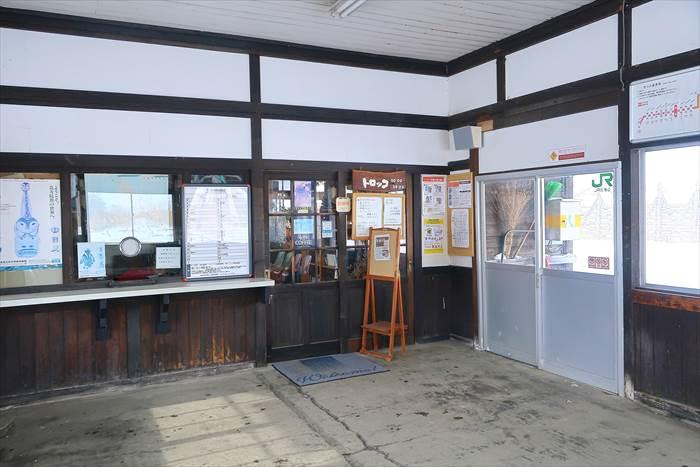 JR釧網本線の無人駅「藻琴駅」