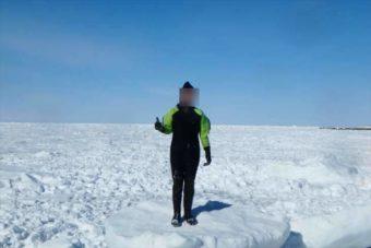 ゴジラ岩観光の流氷遊ウォーク