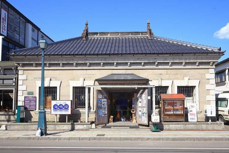 旧第百十三国立銀行小樽支店
