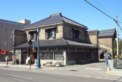 旧名取高三郎商店