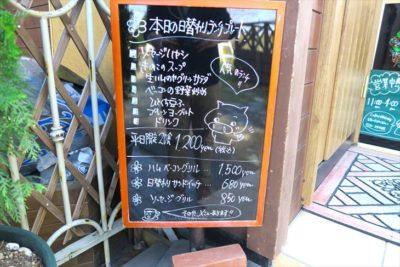 ファーマーズカフェ