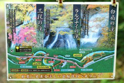 恵庭渓谷 3つの滝