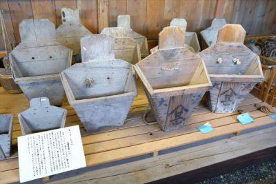 国指定重要文化財 旧花田家番屋 モッコ