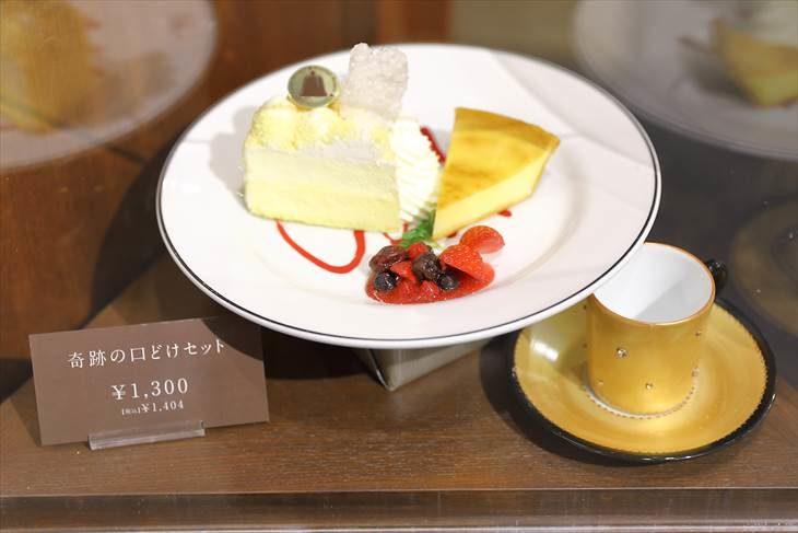 小樽洋菓子舗ルタオ本店