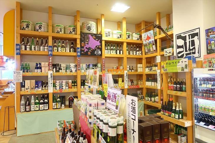 三井アウトレットパーク 札幌北広島 北海道ロコ