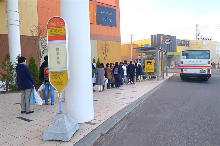 三井アウトレットパーク 札幌北広島