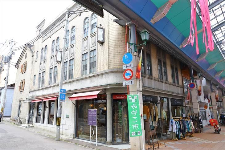小樽市指定歴史的建造物 第81号「旧丸ヨ白方支店」