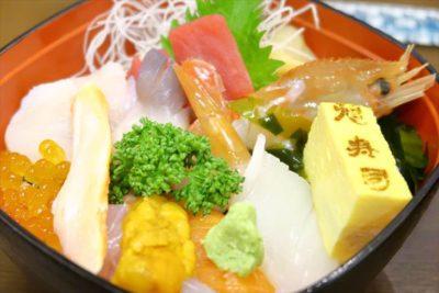 おたる 旭寿司