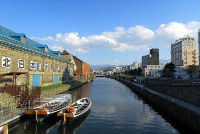 中央橋から見た小樽運河