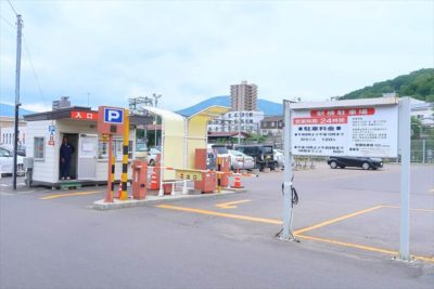 小樽 駅横駐車場