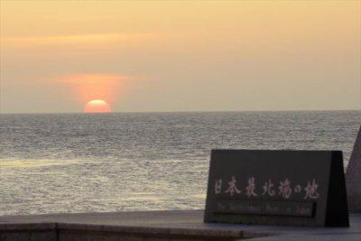 日本最北端の地の碑の夕日