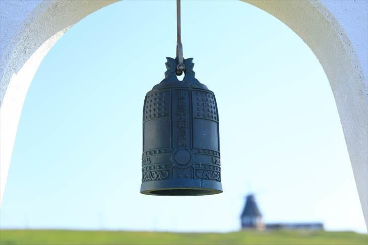 子育て平和の鐘