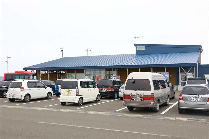 羽幌フェリーターミナル