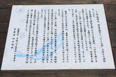 みさき台公園