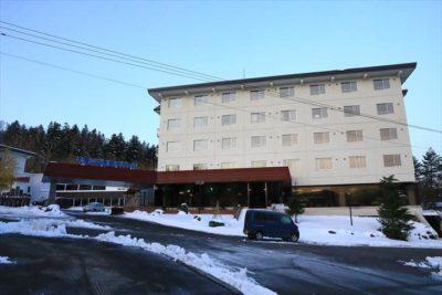 大雪山白金観光ホテル