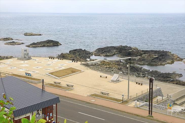 留萌市海のふるさと館から見た黄金岬