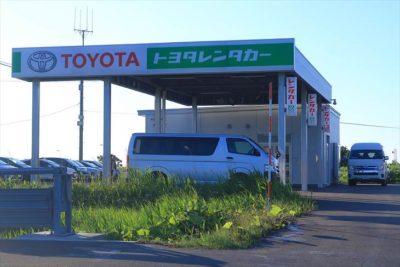 稚内空港 トヨタレンタカー