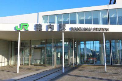JR宗谷本線 稚内駅